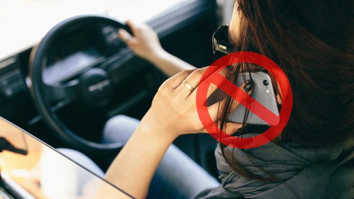 운전중 DMB 시청, 휴대전화 사용은 금물