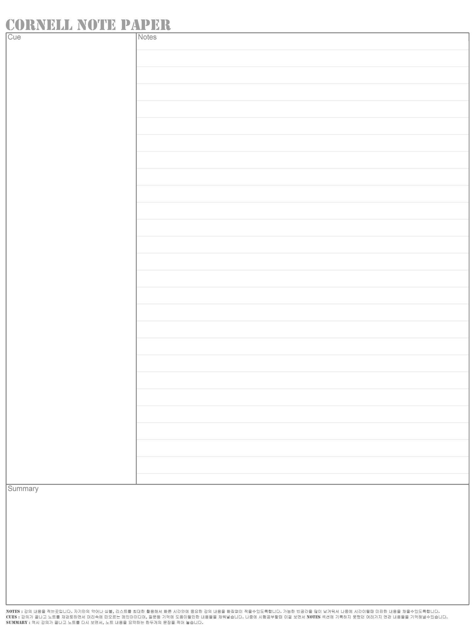 CCAMI, Computer, cornell, cornell note, IT, Microsoft, note taking, Office, Office 2013, onenote, onenote 2013, surface, Surface PRO, surface pro3, 기록, 까미, 노트, 노트필기, 리뷰, 메모, 서식, 서피스, 서피스 프로3, 양식, 엔트리그, 오피스, 오피스 2013, 와콤, 원노트, 원노트 2013, 원노트 서식 추가, 원노트 필기, 원노트 활용, 코넬, 코넬식, 코넬식 노트필기, 필기, 해상도, 효과적인, 효율적인, 효율적인 노트 필기