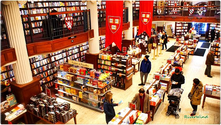하버드 서점 Harvard Book Store/OmnisLog