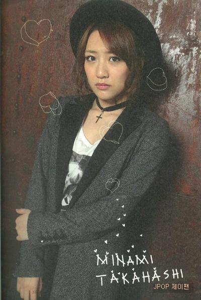 타카하시 미나미 (AKB48)