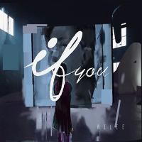 """"""" If You ... """" - Ailee(에일리)   자동재생/반복듣기/가사/뮤비"""