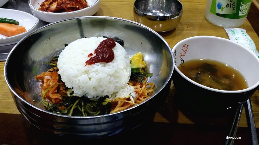 산채비빔밥 비비기 직전