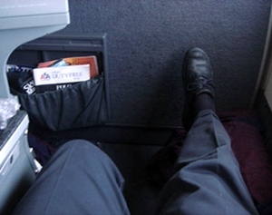 레그룸(Legroom) 넓은 좌석이 편해..