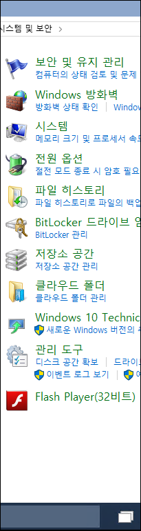 windows_update_win10_tp_10041