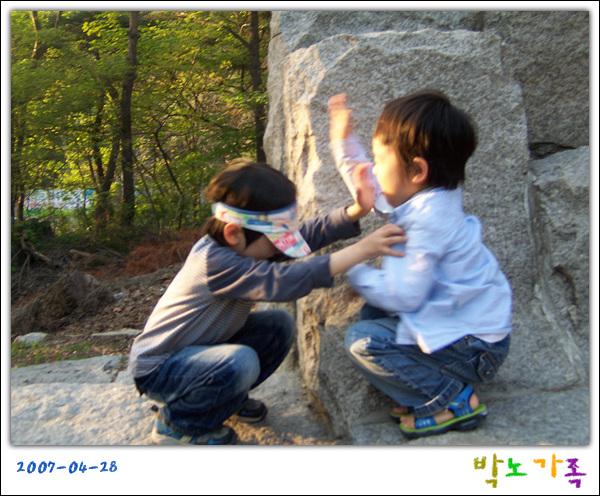 과천 서울대공원 5 - 2007/04/28