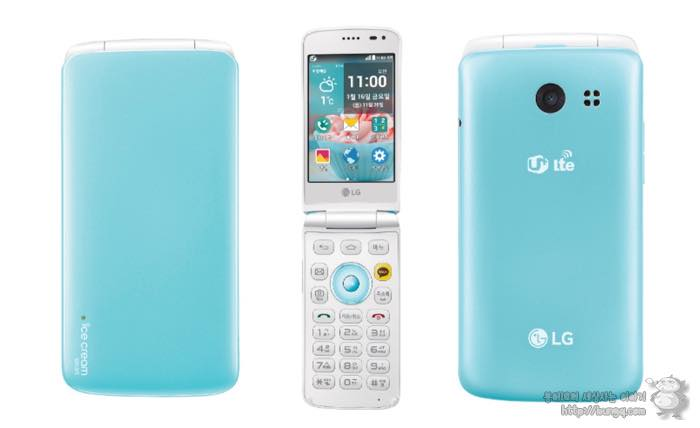 LG, 아이스크림 스마트, 스펙, 가격, 폴더 스마트폰, 카톡폰, 스마트 폴더폰