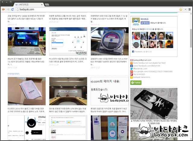 웹브라우저 공통키
