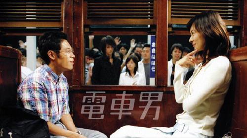 [일드 리뷰] 009 : 전차남 (2005년)