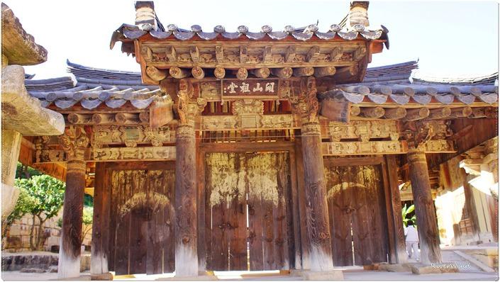 개산조당(開山祖堂)