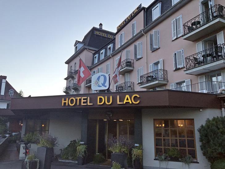 [인터라켄호텔] 최고의 위치에 가성비 괜챦은《Hotel Du Lac Interlaken》