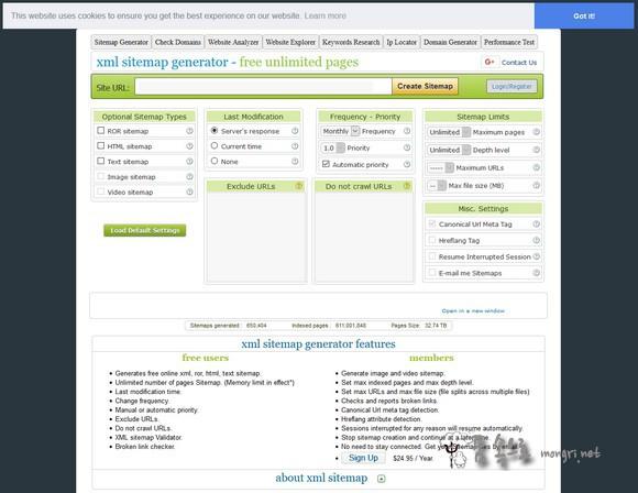 무료 사이트맵 사이트 체크-도메인 닷컴