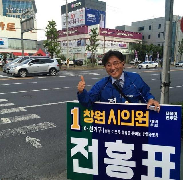 문재인 울린 이 남자 한국당 텃밭서 시의원 꿈꾼다 !