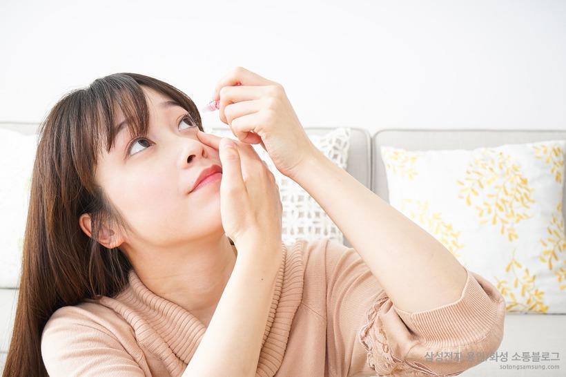 유행성 결막염 예방