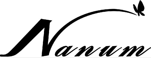 고흥나눔노인복지센터_logo
