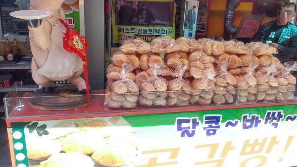 인천 차이나타운공갈빵