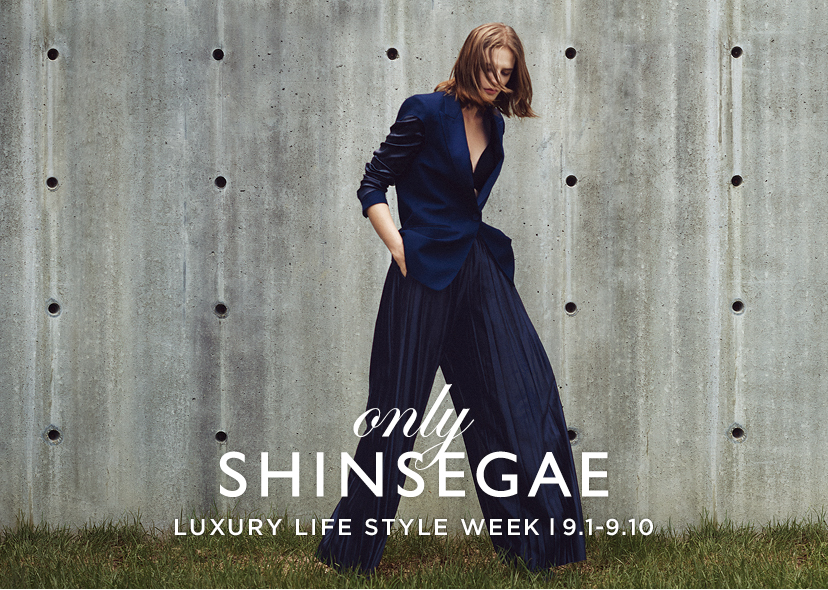 [NEWS] 신세계백화점<br> LUXURY LIFE STYLE WEEK