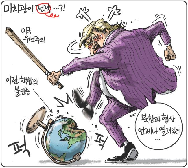[사설]내달 초 트럼프 방한, 북핵 평화적 해결책 찾는 계기로