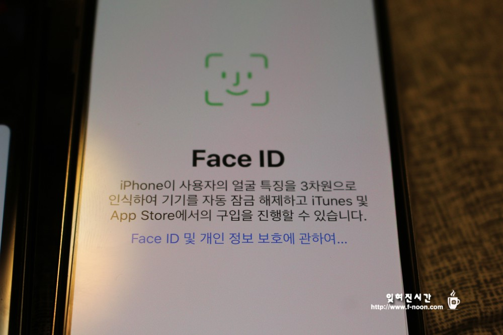 B아이폰X 페이스 ID(Face ID)