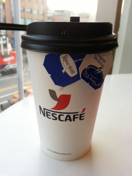 네스카페 컵 앞면