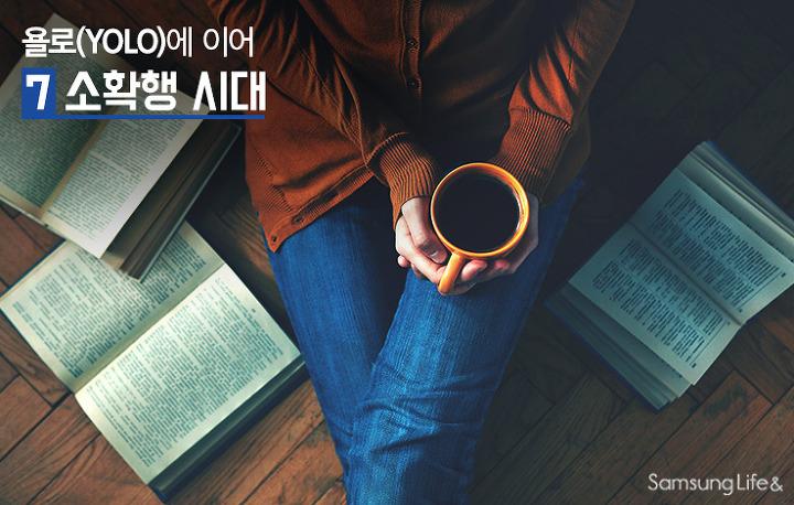 따뜻한 커피 한잔