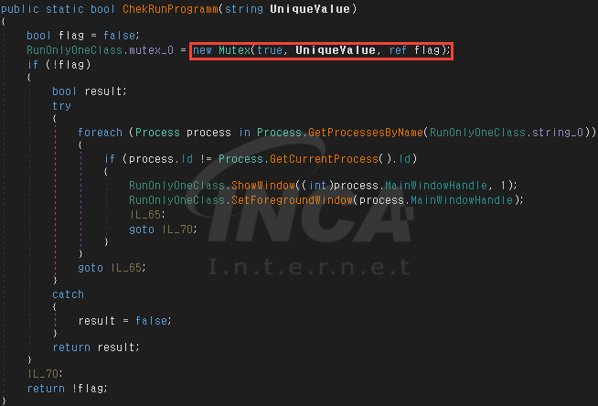 [그림 1] 'Mutex' 함수를 통한 중복 실행 방지 코드