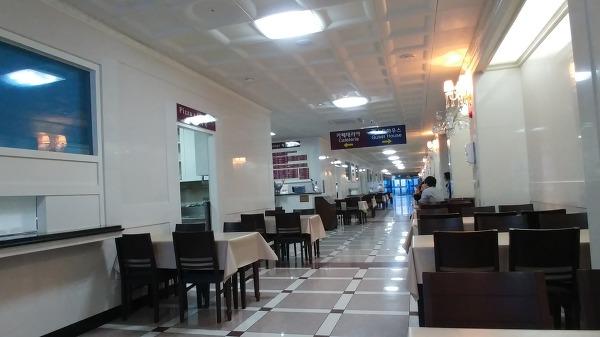 중원대학교 식당