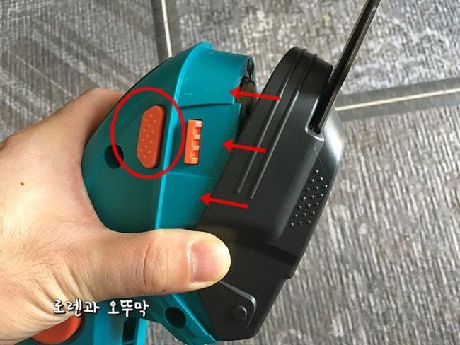 충전식 잔디깍는 기계(가데나 8895 comfortcut)6