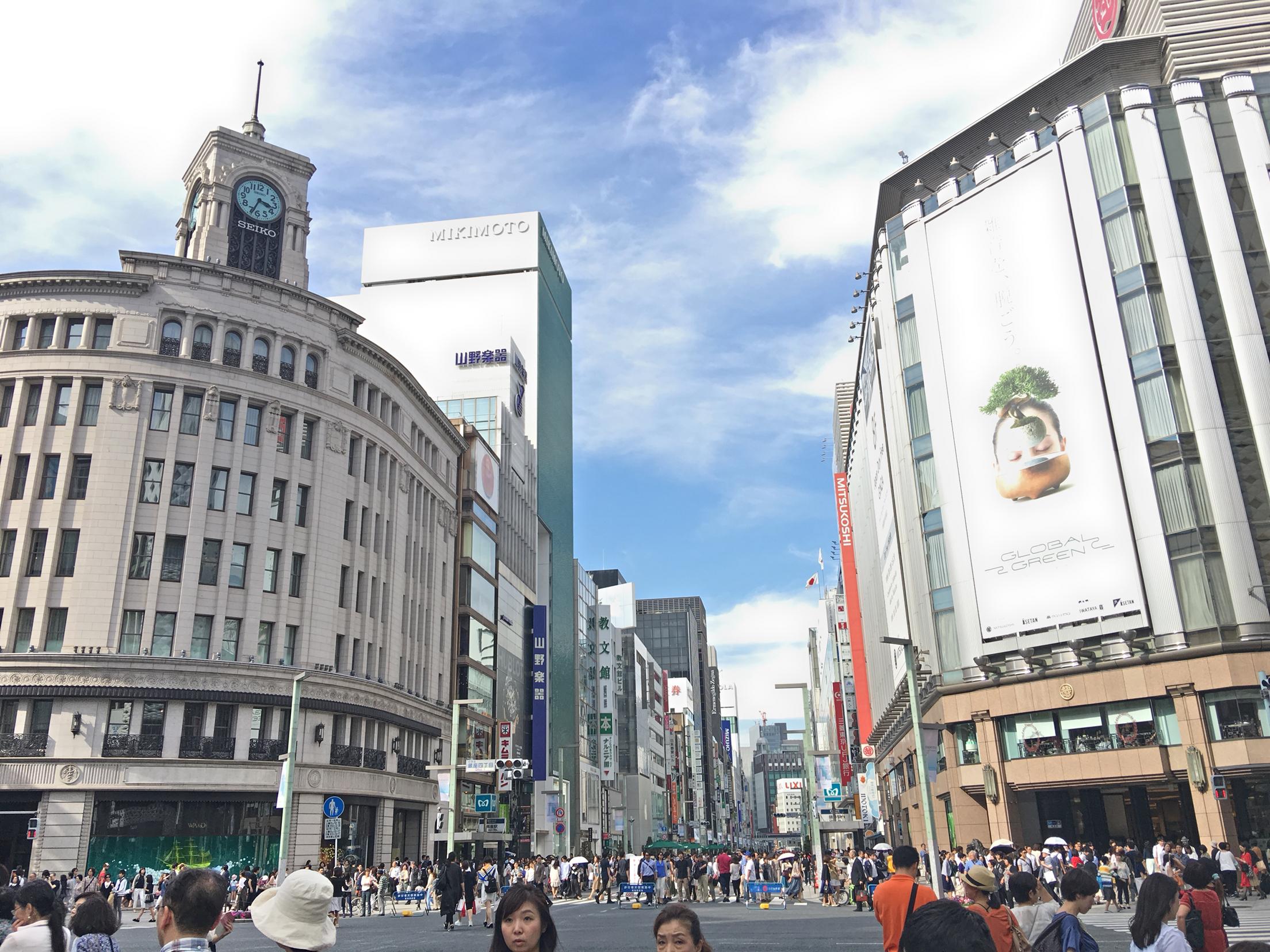 도쿄 긴자