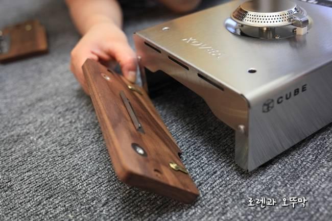 휴대용 가스 버너 '코베아 큐브 우드웨어' 조립기8