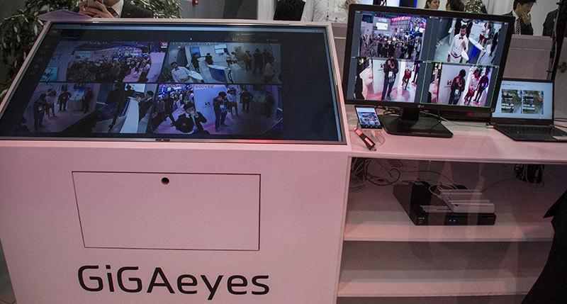KT 지능형 CCTV. 기가아이즈 살펴보니