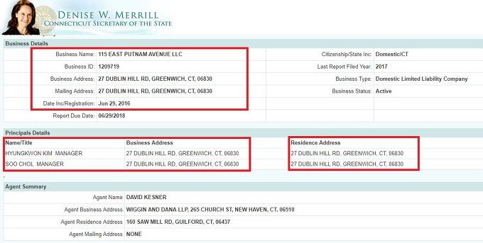 지난해 그리니치 토지를 매입한 법인내역 - 매니저로 김형권씨가 등록돼 있다