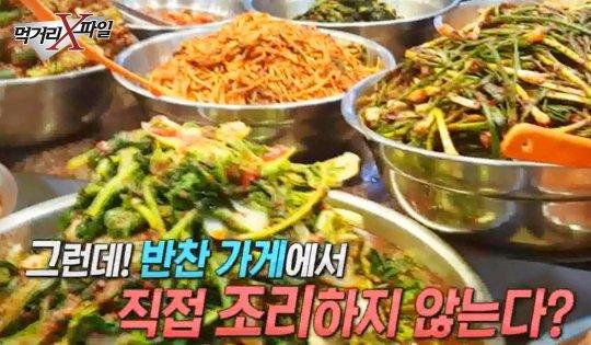 [먹거리 X파일] 중국식 반찬 식탁을 점령하다 (90화)