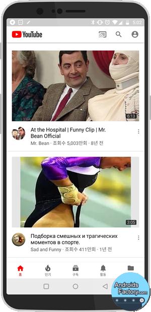 유튜브 광고 없애기