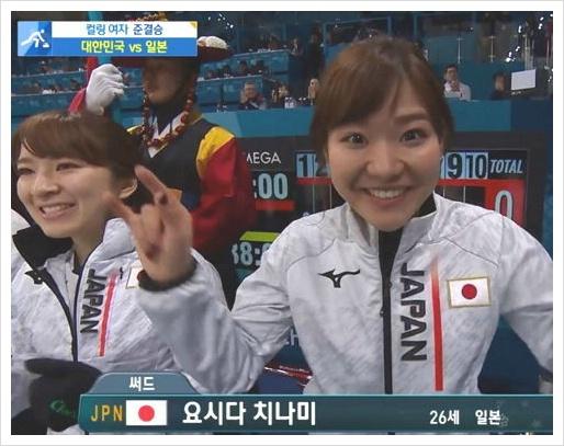 2018 평창 올림픽 일본 연금 포상금, 컬링선수 후지사와 사츠키 몸매 프로필, 요시다 치나미(지나미) 포상금 쌀, 한국 금메달 연금 얼마?