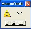 MFC강좌, MFC DLL 사용