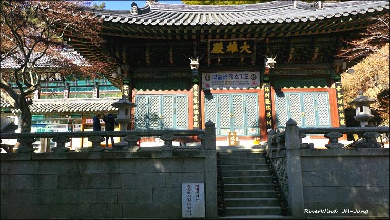 홍룡사 대웅전