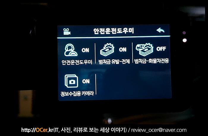 2채널 블랙박스, 2채널 블랙박스 추천, IOT, 블랙박스추천, 사물인터넷, 에어트론, 에어트론 AIR10, 자동차