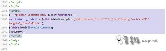 관리자 댓글 URL 주소 자동 링크 스크립트