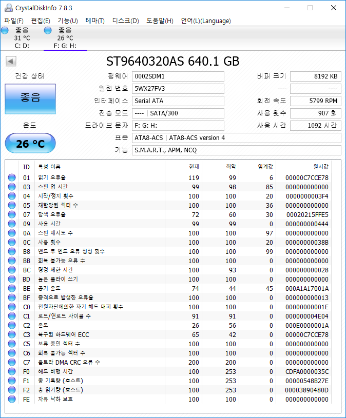 Seagate ST9640320AS 640GB CrystalDiskInfo