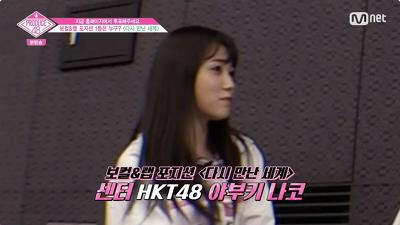 프로듀스48에서 배우는 인생 : 야부키 나코, 허윤진, 김채원
