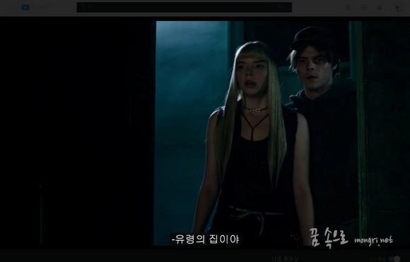 유튜브 영화관 모드