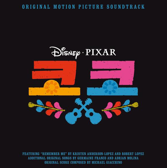Coco Original Motion Picture Soundtrack Various Artists: [애니메이션 코코 OST]윤종신-기억해 줘 (윤종신 버전) [듣기/가사]
