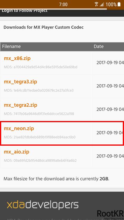 MX플레이어 DTS 코덱 다운로드 페이지