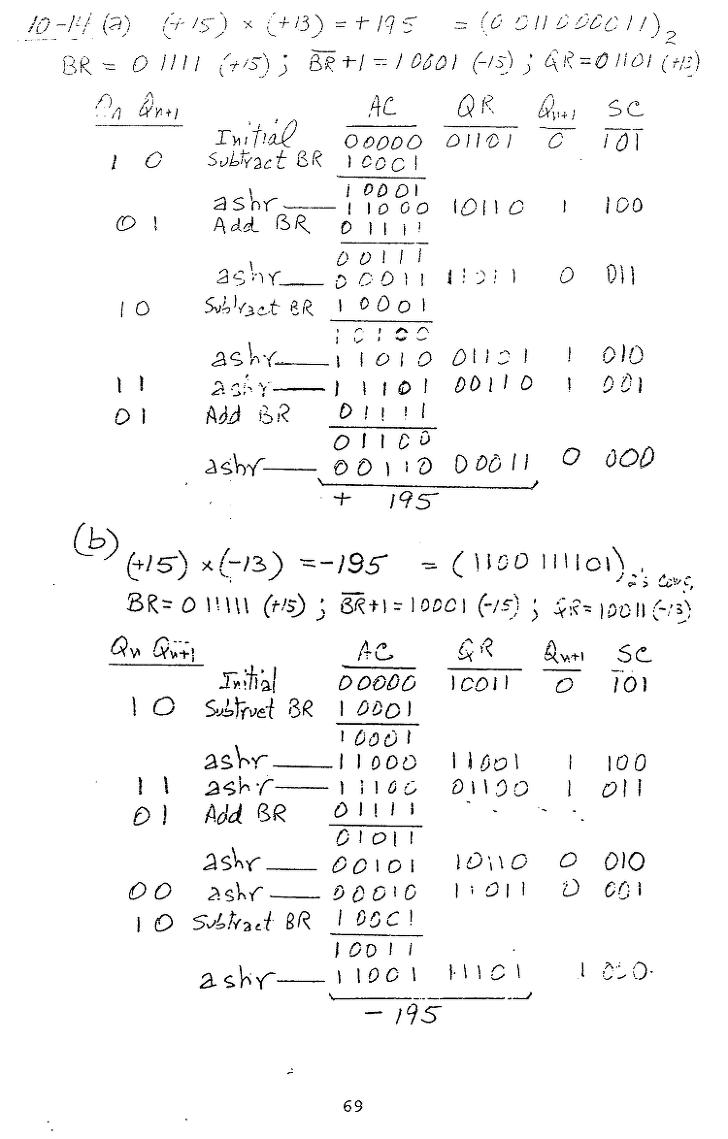 컴퓨터구조 연습문제, 모리스 마노 챕터10 69