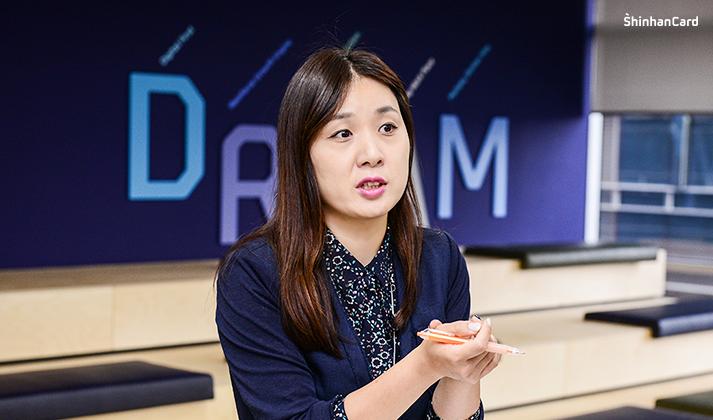 신한카드 직무 인터뷰 핀테크 R&D팀 박미연 과장