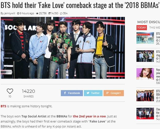 [WD] 2018 BTS 미국 빌보드 첫 컴백 라이브 무대, 해외 팬반응 방탄소년단 세계반응 해외반응 근황