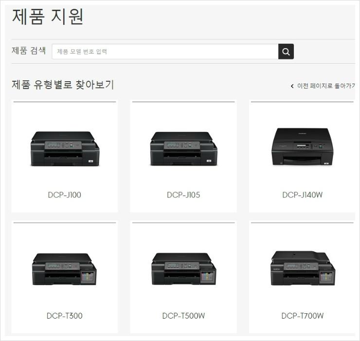 유영별로 프린터 찾기