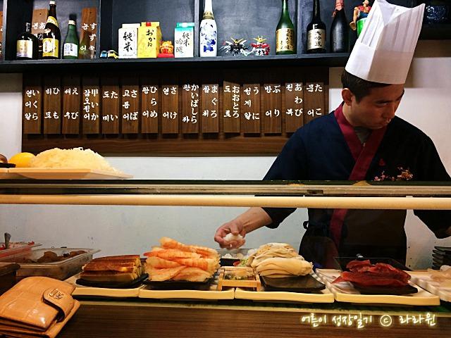 공덕역 초밥 맛집, 갈스시