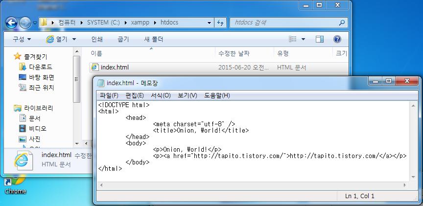 정보보호,보안 - 딥웹  onion 익명 사이트 호스팅하기 (Tor를 사용한